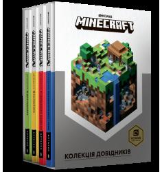 Колекція довідників MINECRAFT