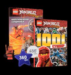 Набор LEGO® Ninjago