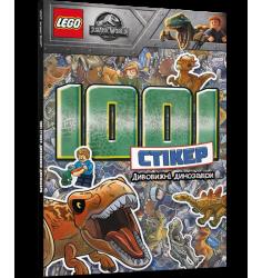LEGO® Jurassic World™ Дивовижні динозаври. 1...