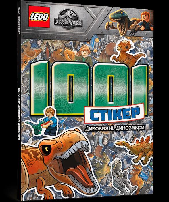 LEGO® Jurassic World™ Дивовижні динозаври. 1001 стікер