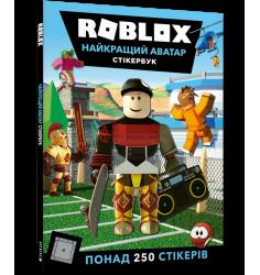 ROBLOX. Найкращий аватар. Стікербук