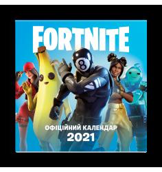 FORTNITE. Офіційний календар 2021