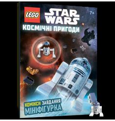 LEGO® Star Wars™ Космічні пригоди