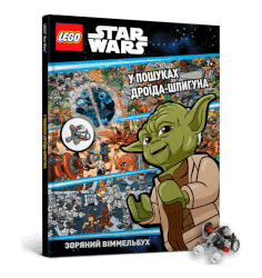 LEGO® Star Wars™ У пошуках дроїда-шпигуна