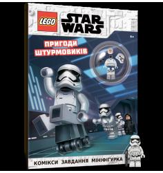 LEGO® Star Wars™ Пригоди штурмовиків