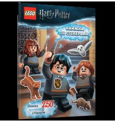 LEGO® Гаррі Поттер. Книжка зі стікерами