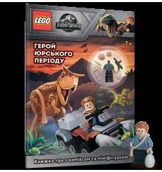 LEGO® Jurassic World™ Герой юрського періоду