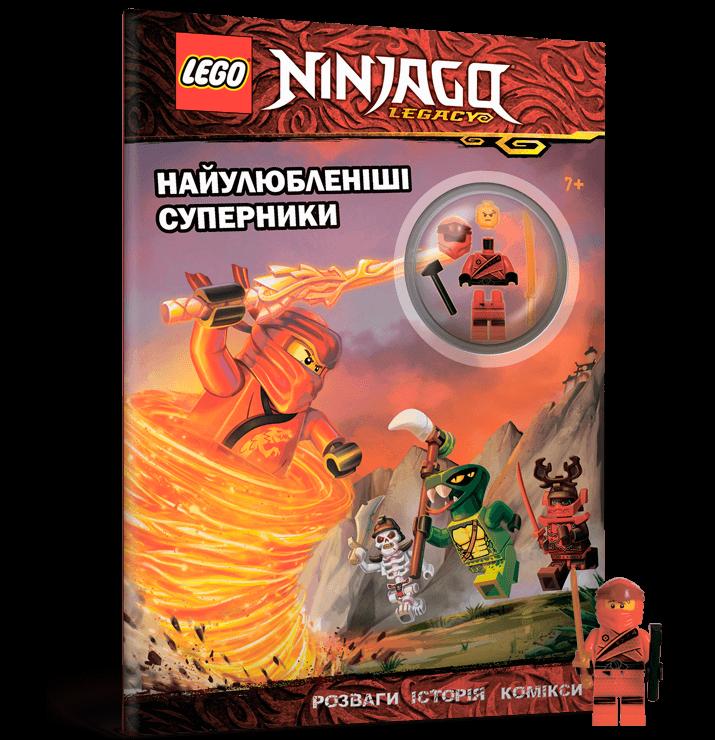 LEGO® Ninjago® Найулюбленіші суперники